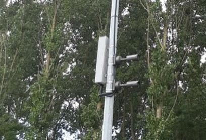 Extension Vidéosurveillance